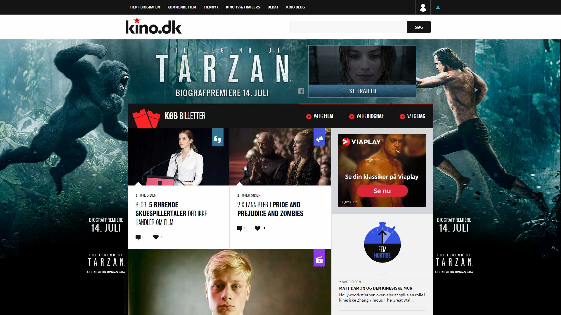 Tarzan HTML5 ejerskabs bannere